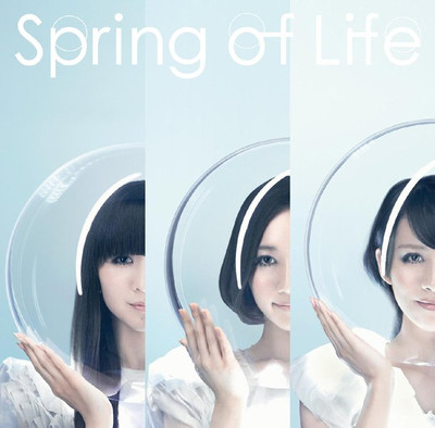 News_large_perfume_springoflife_n_2