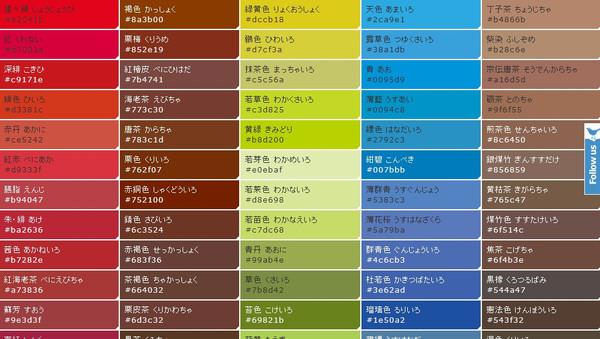 Wasyoku3_2