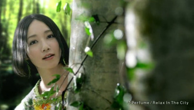 Green_aroma_ritc001