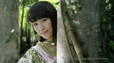 Green_aroma_ritc003