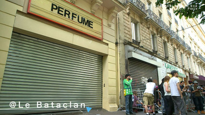Paris_le_bataclan_entrance001