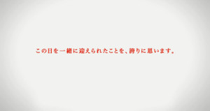 20150921_eizaicm002