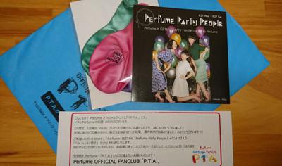 20170204pta_present001